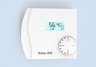 Пульт управления HS1 системы Buhler-AHS