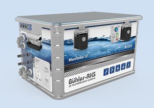 Центральный модуль M12UV адиабатической системы увлажнения воздуха