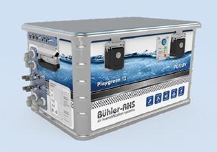 Центральный модуль PG12UV форсуночной системы увлажнения воздуха