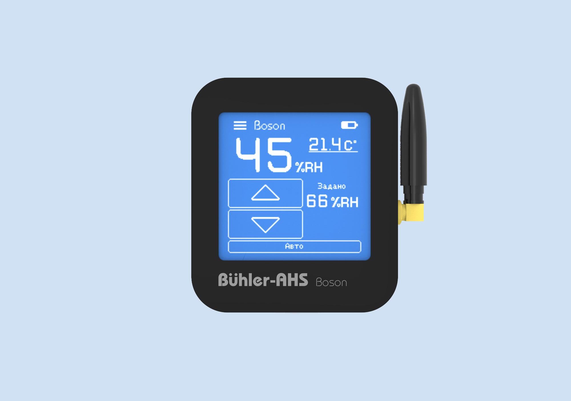 Беспроводной пульт управления Boson BL для системы увлажнения воздуха